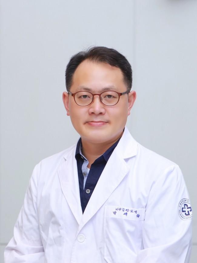 박세광 인제대 의대 교수 - 한국연구재단 제공